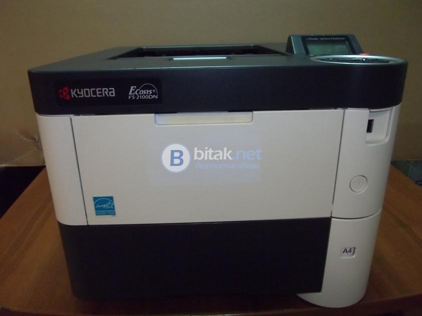 Лазерен принтер KYOCERA Ecosys FS-2100DN