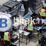 Работници за пакетиране на дрехи в Англия
