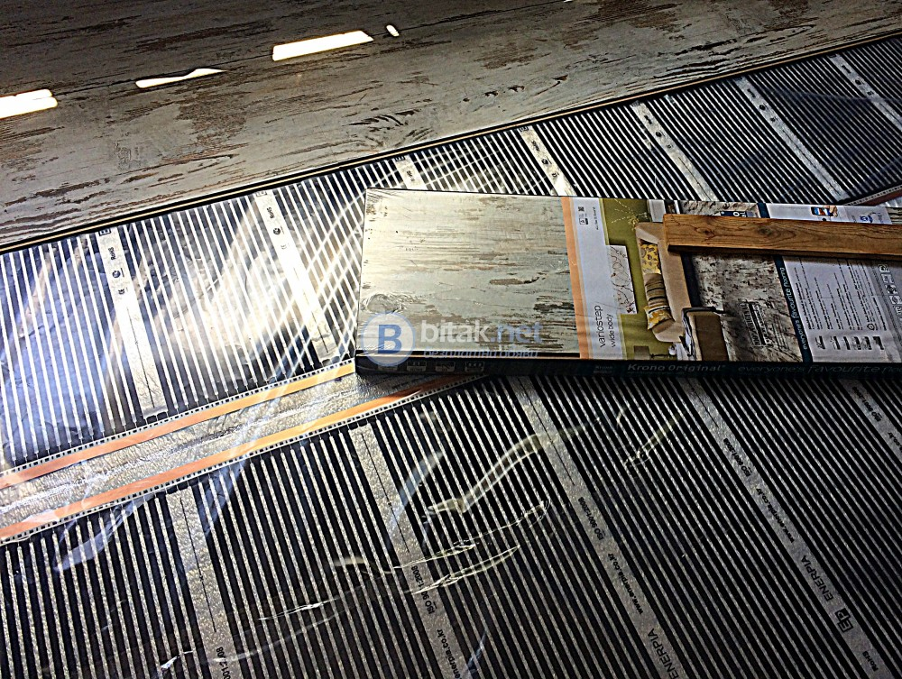 В София инсталираме подово отопление с отоплително фолио от Корея
