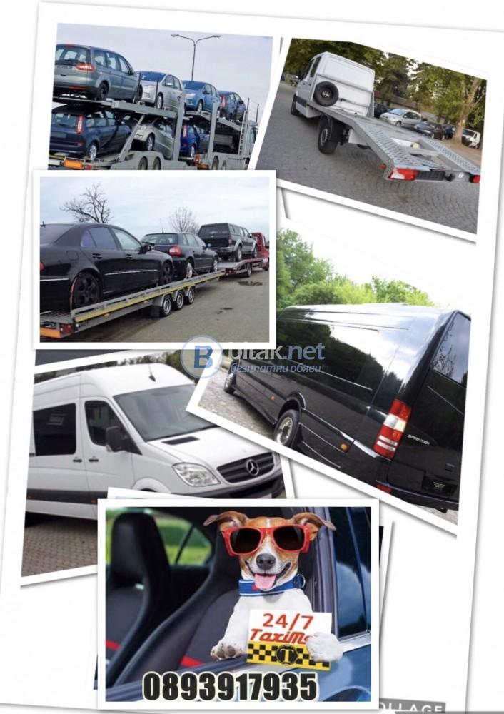 Транспорт на автомобили Европа