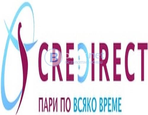 Бързи кредити онлайн от 100 до 3000лв. – CreDirect
