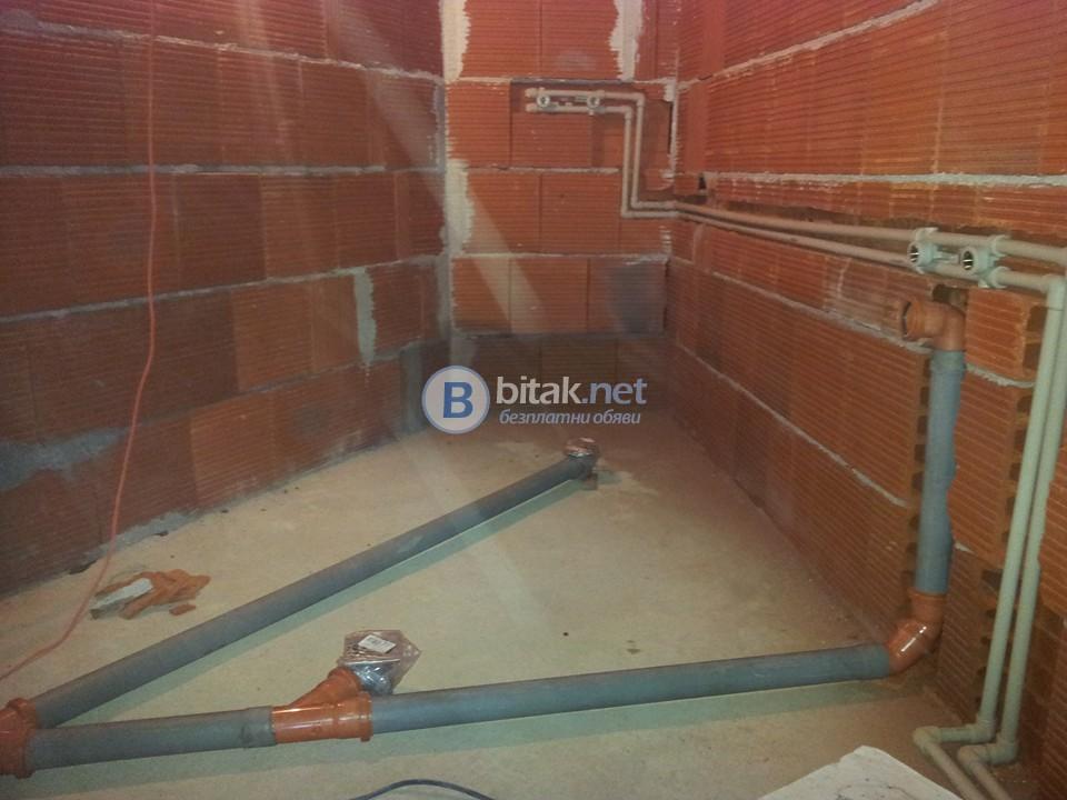 ВиК и Отопление, ремонт и изграждане