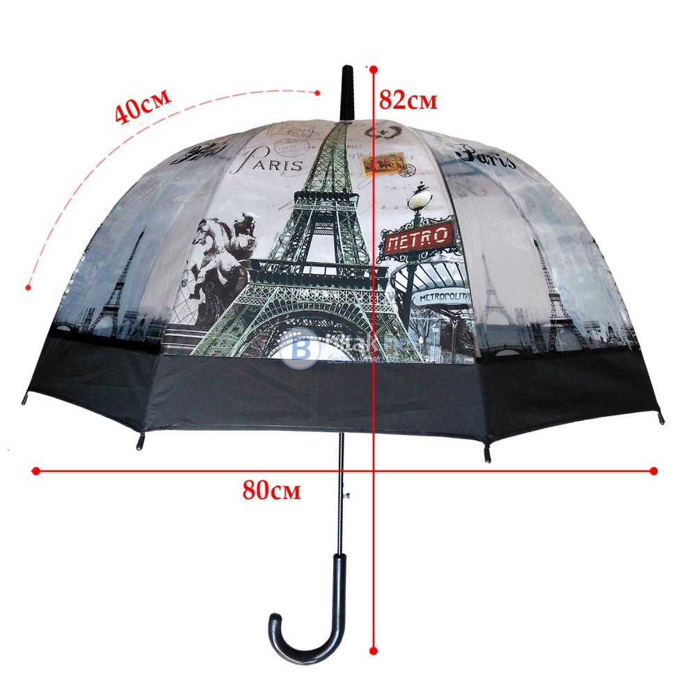 Автоматичен дамски чадър за дъжд стил Paris 8 ребра 80см диаметър