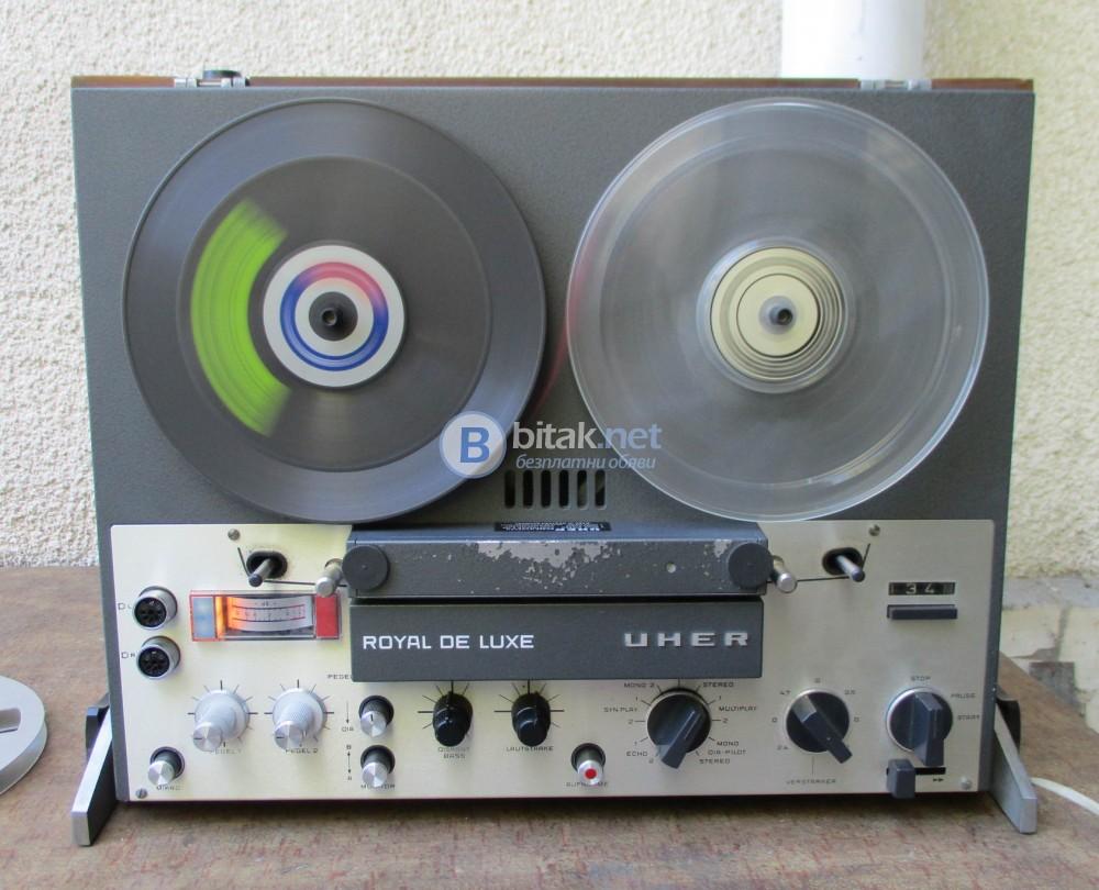 UHER Royal de luxе – Четириглав магнетофон с четири скорости.