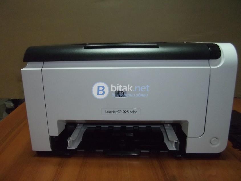 Цветен лазерен принтер HP Laserjet CP1025