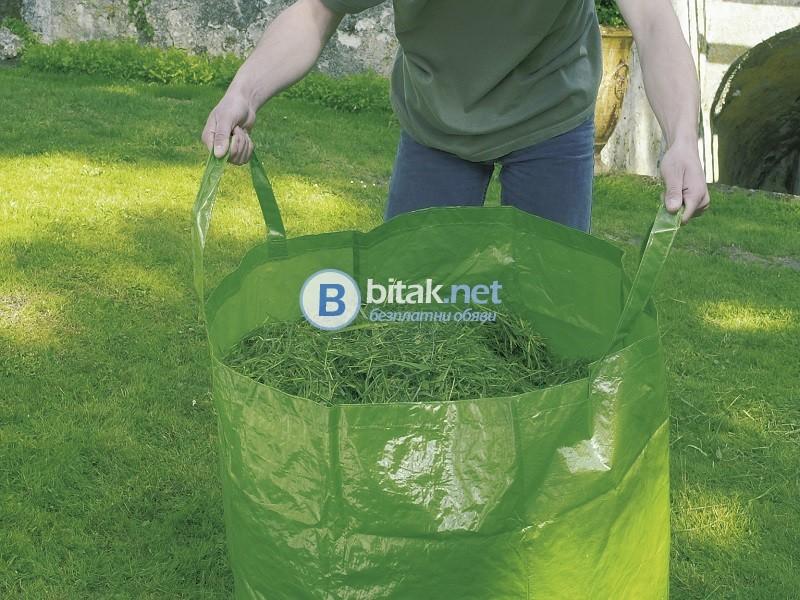 Градинска торба GREENBAG
