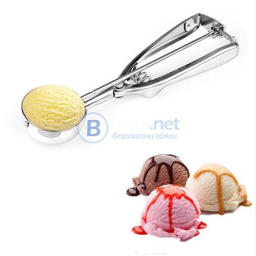 Голяма лъжица за сладолед с механизъм 6см лъжица за оформяне на салати
