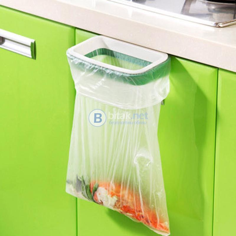 Държач поставка за торбички за боклук кошче стойка за торба за шкаф