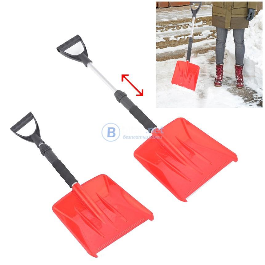 Лопата за сняг за кола с телескопична дръжка червена 69/86см
