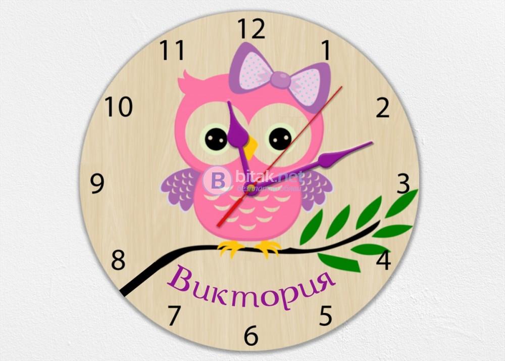 Перфектният детски подарък на промо цена. Детски стенни часовници с опция за персонализация!