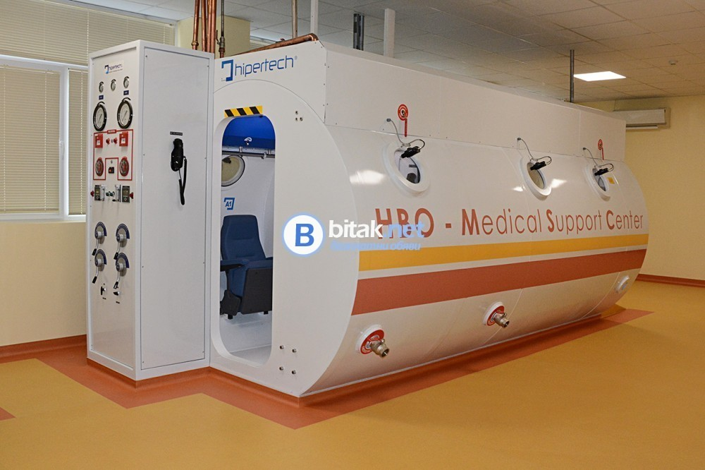 HBO Medical Support Center -  лечение с барокамера