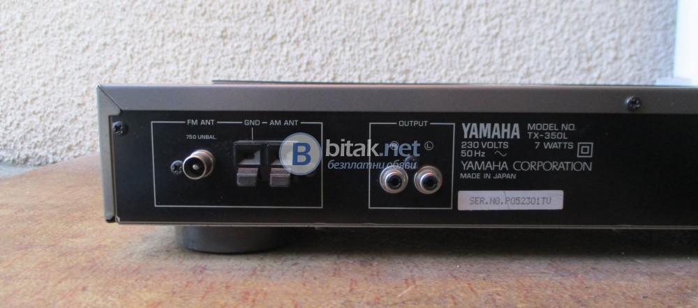 YAMAHA TX-350L – Титаниев AM/FM красавец с 40 мемори от серията Natural sound.