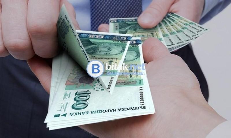 Лошо ЦКР запор и бързи кредити обединяване на задължения до 20000 лева само с лична карта и доход