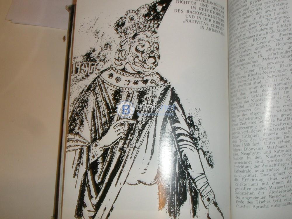 Древноезически мислители и писатели встарта българска живопис