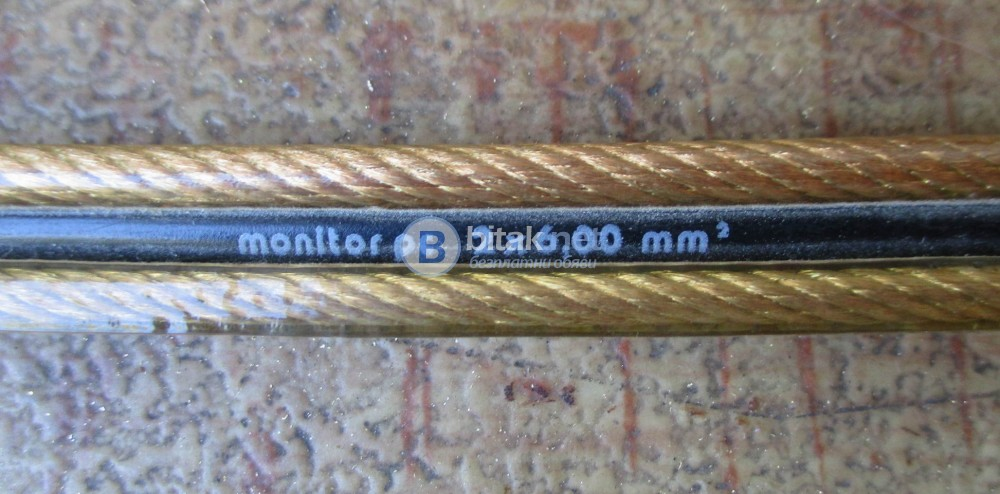 MONITOR PC – Германски спикър кабел,2Х6.00 мм.