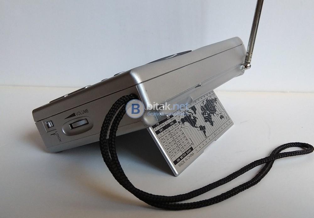 GRUNDIG YB300P , портативно радио с 24 станции памет