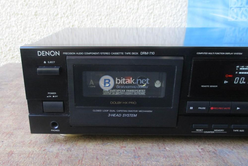 DENON DRM-710 – Качествен триглав касетен дек.
