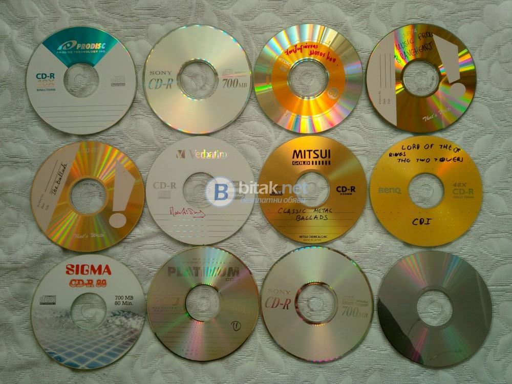 12 диска с музика (гръцка , рок , чилаут , денс и друга) 2