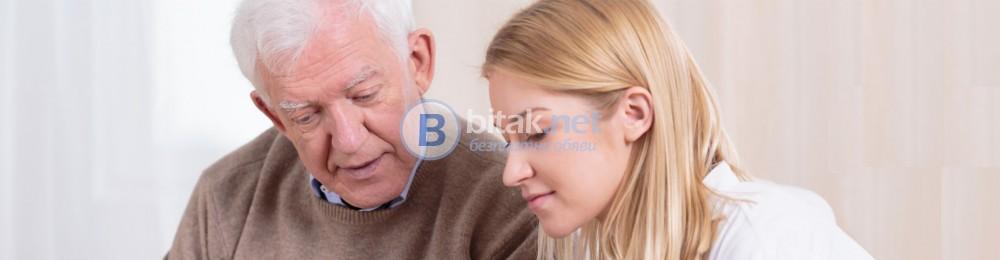 Асистент в грижата за възрастни хора