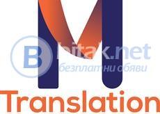 Професионален превод и легализация на документи на гръцки