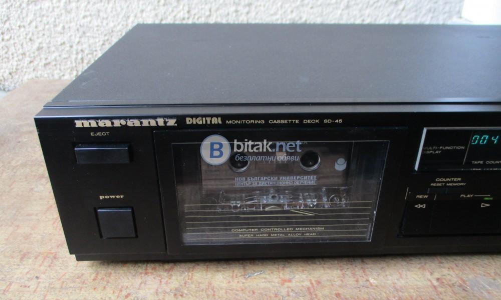 MARANTZ SD-45 – Двуглав касетен дек с двумоторна механика.