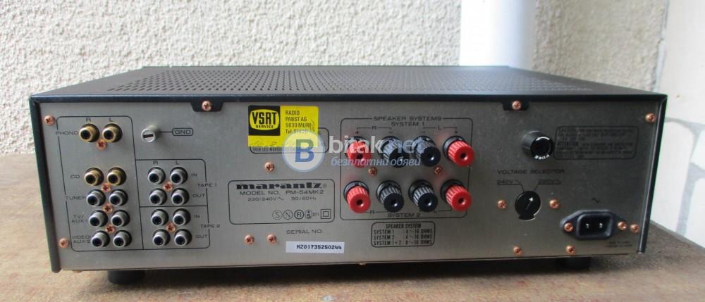 MARANTZ PM-54 MK2 – Мощен и качествен стерео усилвател.