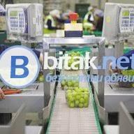 Англия Ферми и пакетажни цехове