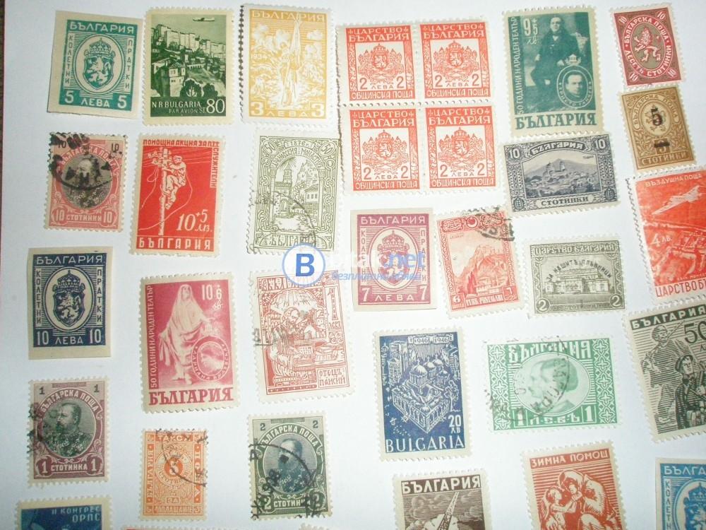 марки-Царство България