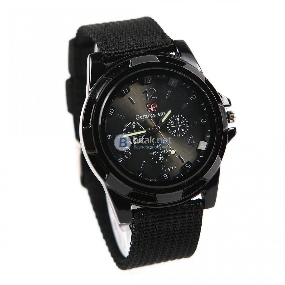 Спортен Кварцов часовник Gemius Army.