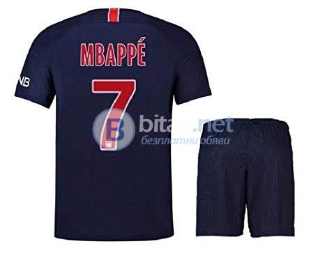 Мбапе 7 – Детски футболен екип