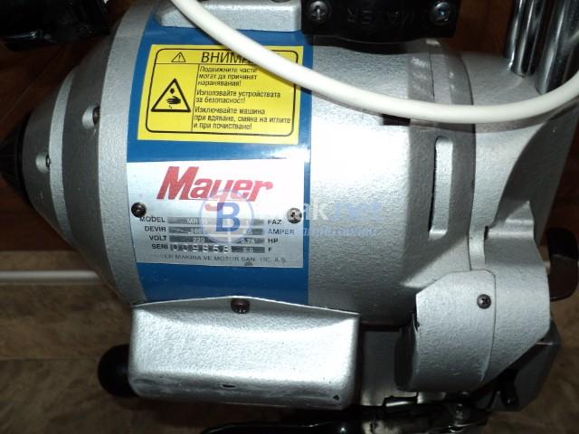 Продавам гатер Мayer