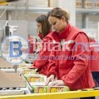 Германия- Складови Бази Опаковка.