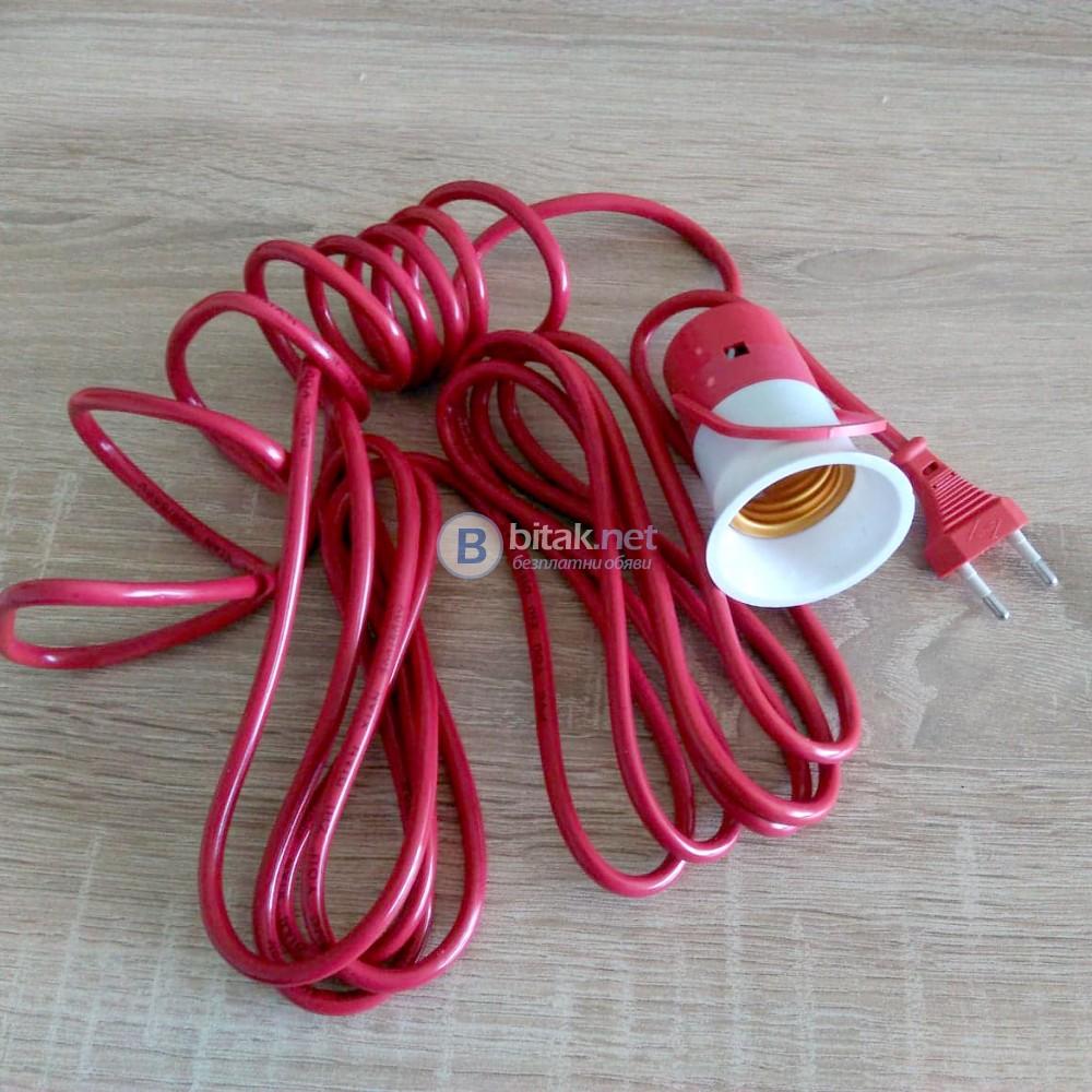 Фасонка за крушка с 5 метра кабел и щепсел фасунга с ключ за включване и изключване
