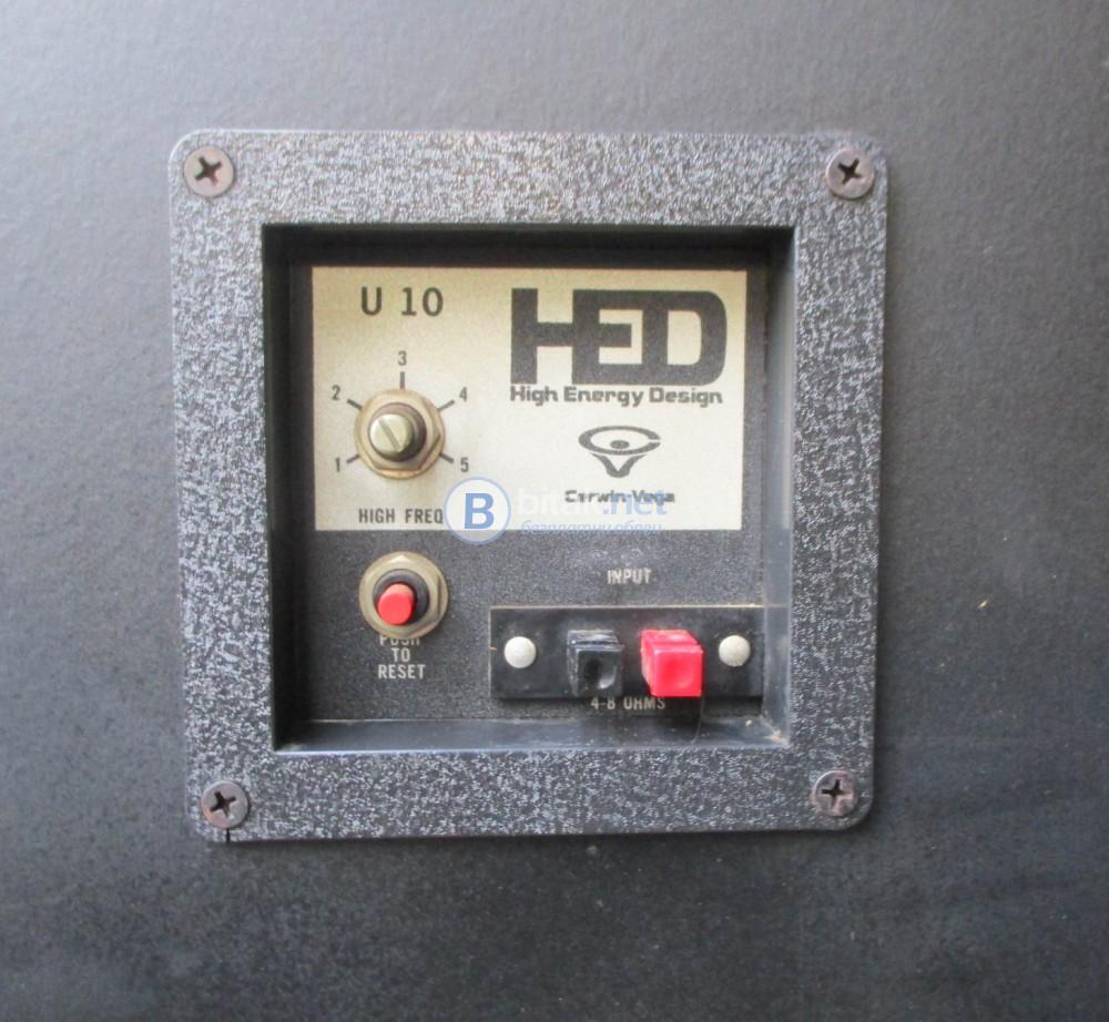 CERWIN VEGA HED U-10 – High Energy Disign.