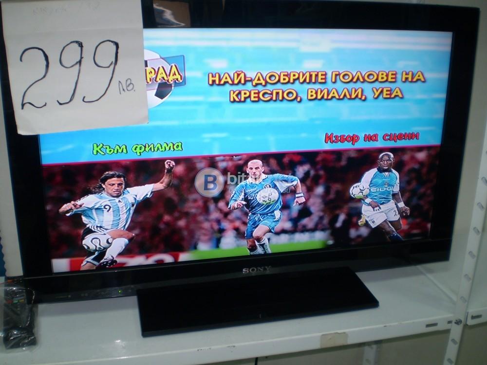 """Телевизор Изгодно Sony - 32"""""""