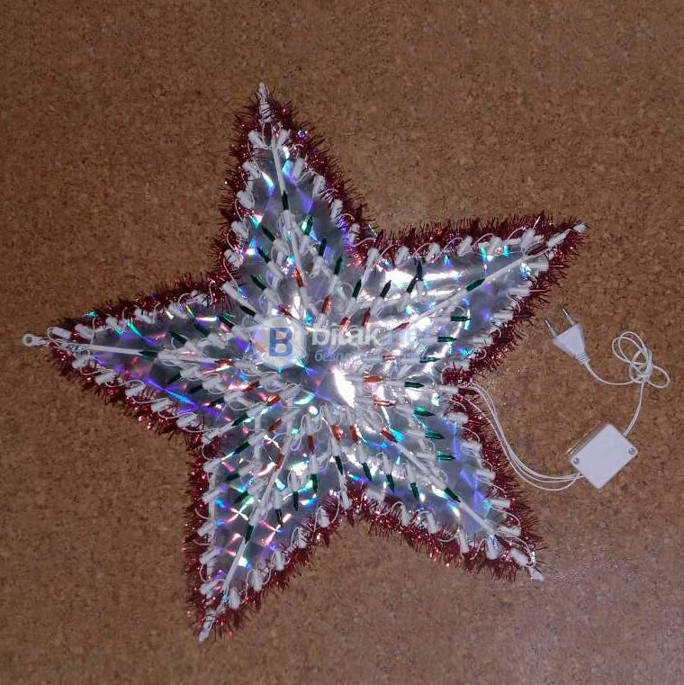Голяма коледна светеща звезда със 120 многоцветни лед лампички декорация за стена