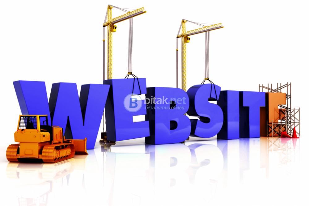 Продавам готови Блог сайтове с модерен дизайн