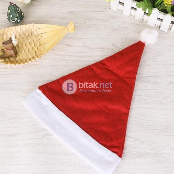Класическа коледна шапка за новогодишно и коледно парти