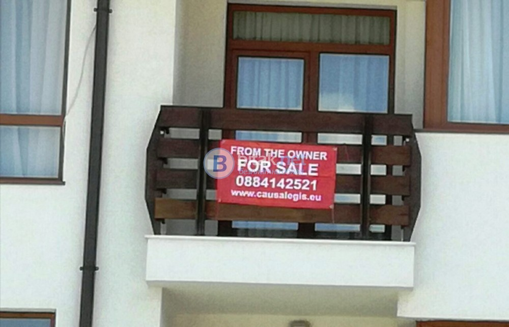 Продажба на апартамент от собственик