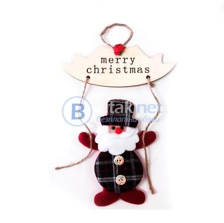 Коледна украса за врата с дървен надпис Merry Christmas 30см