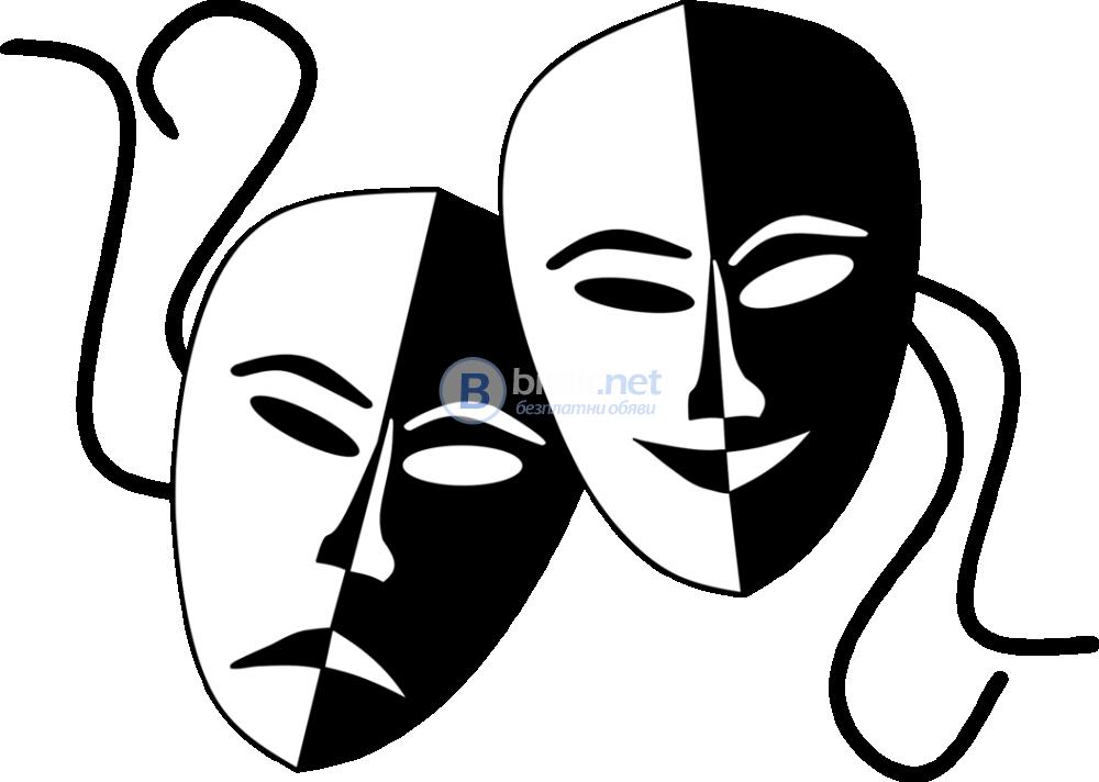 Курсове по актьорско майсторство - Учебен център Easy