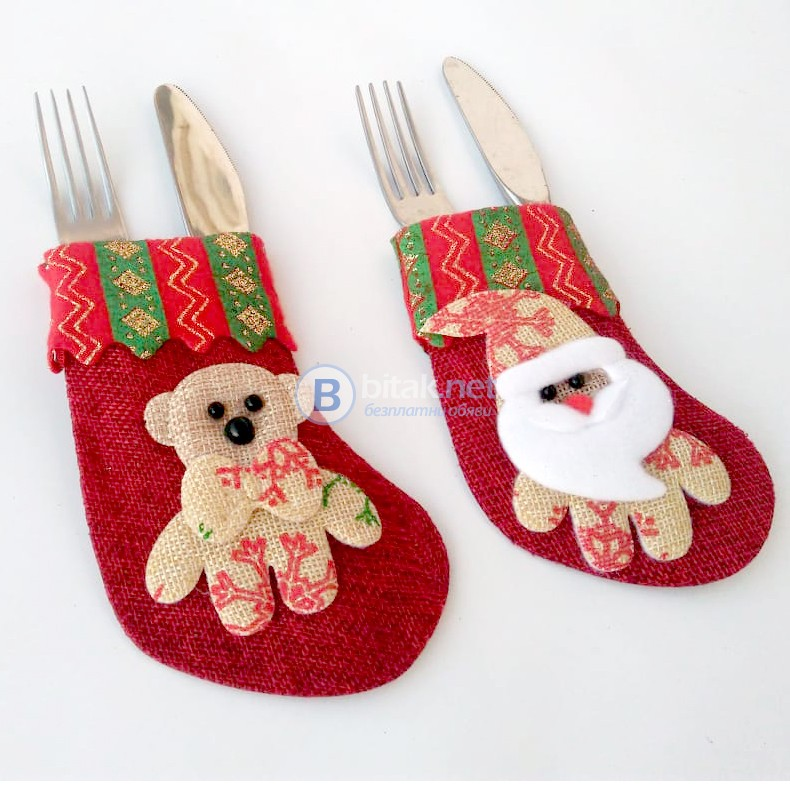 Коледна декорация за прибори облекло калъф за вилица лъжица нож украса