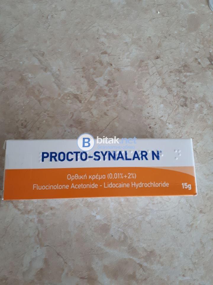 Procto-synalar N - ефикасен гръцки крем против хемороиди и фисури