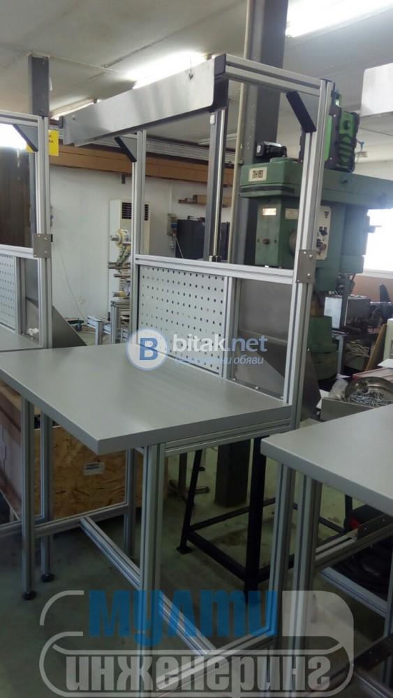 Работни маси от алуминиеви профили за конструкции с широко приложение