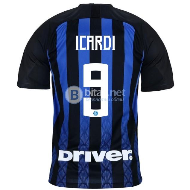 Мауро Икарди 9 - Интер Милано тениска