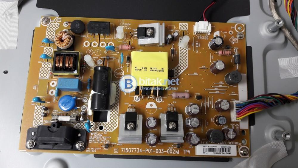Продавам телевизор PHILIPS 32PHS5301/12 за части