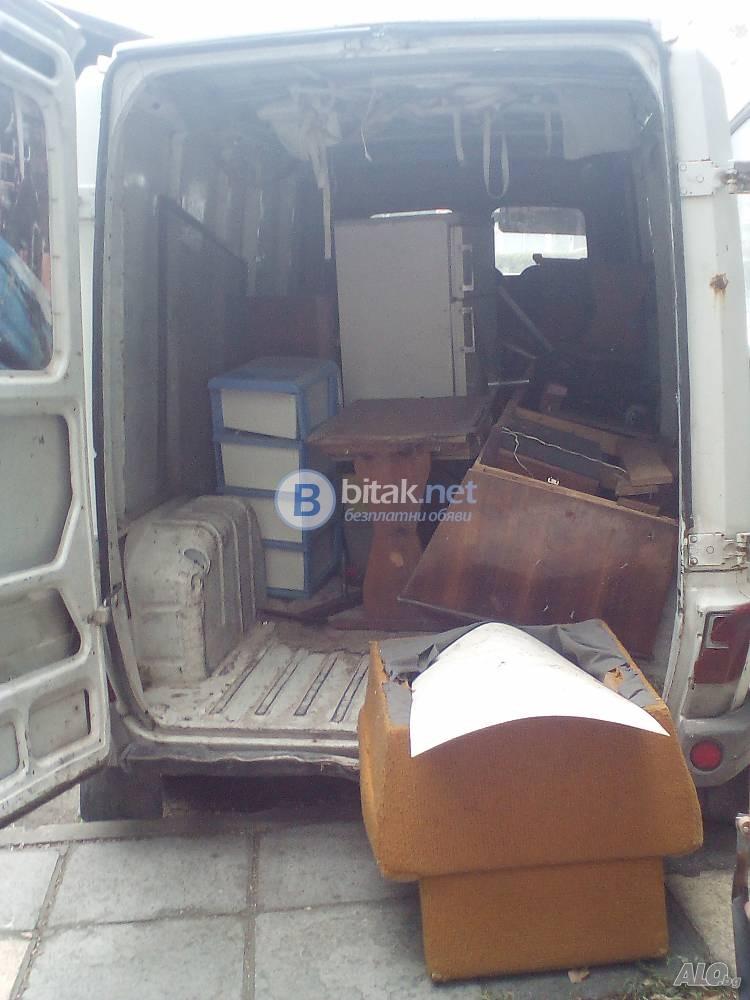 ПОЧИСТВАНЕ мазета тавани хамалски извозване стари мебели строителни и битови отпадъци