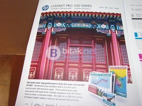 Цветен лазерен МФУ HP Laserjet Pro 200 Color MFP M276nw