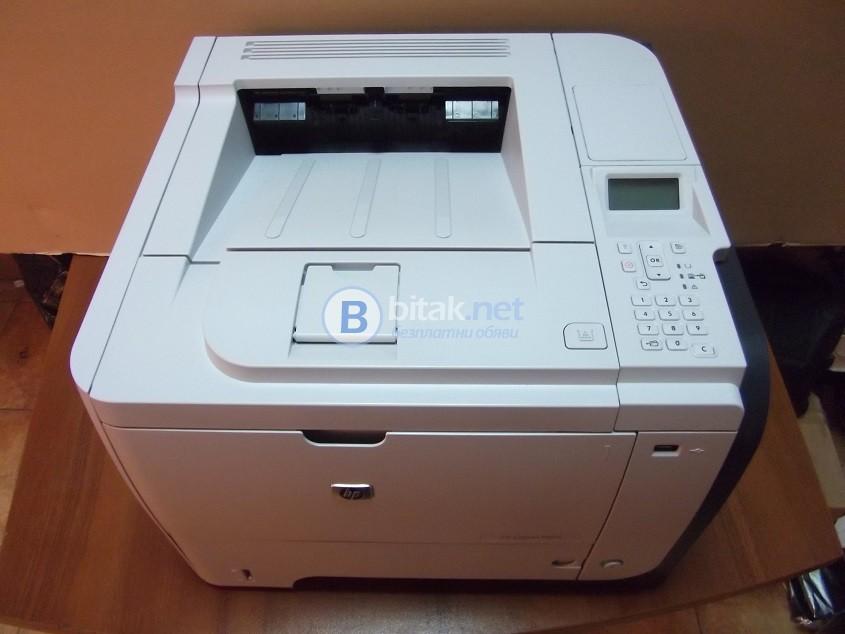 Лазерен принтер HP Laserjet P3015DN