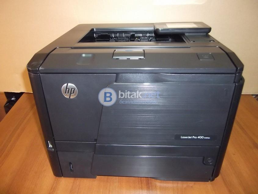 Лазерен принтер HP Laserjet Pro 400 M401dn